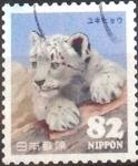Stamps of the world : Japan :  Scott#3787d intercambio, 1,10 usd, 82 yen 2015