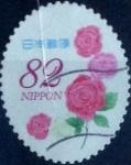 Stamps of the world : Japan :  Scott#3785b intercambio, 1,10 usd, 82 yen 2015