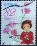 sellos de Asia - Japón -  Scott#3785d intercambio, 1,10 usd, 82 yen 2015