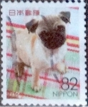 Stamps of the world : Japan :  Scott#3949h intercambio, 1,10 usd, 82 yen 2015