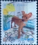 sellos de Asia - Japón -  Scott#3949i intercambio, 1,10 usd, 82 yen 2015