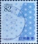 Stamps of the world : Japan :  Scott#3714 intercambio, 1,25 usd, 82 yen 2014