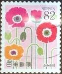 Stamps Japan -  Scott#3715 intercambio, 1,25 usd, 82 yen 2014