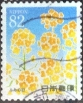 Stamps of the world : Japan :  Scott#3718 intercambio, 1,25 usd, 82 yen 2014