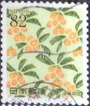 Sellos de Asia - Japón -  Scott#3719 intercambio, 1,25 usd, 82 yen 2014
