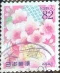 Stamps of the world : Japan :  Scott#3723 intercambio, 1,25 usd, 82 yen 2014