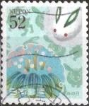 sellos de Asia - Japón -  Scott#3707 intercambio, 0,75 usd, 52 yen 2014
