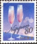 Stamps of the world : Japan :  Scott#3617h intercambio, 1,25 usd, 80 yen 2013