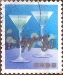 Stamps of the world : Japan :  Scott#3617j intercambio, 1,25 usd, 80 yen 2013
