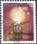 Stamps Japan -  Scott#3617i intercambio, 1,25 usd, 80 yen 2013
