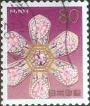 Stamps of the world : Japan :  Scott#3617e intercambio, 1,25 usd, 80 yen 2013