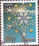 sellos de Asia - Japón -  Scott#3617d intercambio, 1,25 usd, 80 yen 2013