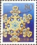 Stamps of the world : Japan :  Scott#3617c intercambio, 1,25 usd, 80 yen 2013