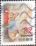 Stamps of the world : Japan :  Scott#3783b intercambio, 1,10 usd, 82 yen 2015