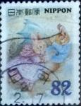 Stamps of the world : Japan :  Scott#3783g intercambio, 1,10 usd, 82 yen 2015