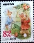 Stamps of the world : Japan :  Scott#3783j intercambio, 1,10 usd, 82 yen 2015