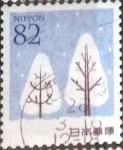 Stamps of the world : Japan :  Scott#3968e intercambio, 1,10 usd, 82 yen 2015