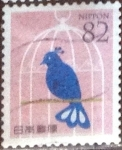 Stamps of the world : Japan :  Scott#3968f intercambio, 1,10 usd, 82 yen 2015