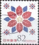 Stamps of the world : Japan :  Scott#3968g intercambio, 1,10 usd, 82 yen 2015