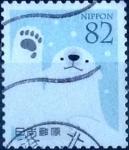 Stamps of the world : Japan :  Scott#3968h intercambio, 1,10 usd, 82 yen 2015