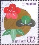 sellos de Asia - Japón -  Scott#3924d intercambio, 1,10 usd, 82 yen 2015