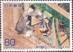 sellos de Asia - Japón -  Scott#3061g intercambio, 0,55 usd, 80 yen 2008