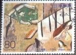 Stamps of the world : Japan :  Scott#3061e intercambio, 0,55 usd, 80 yen 2008