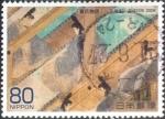 Stamps of the world : Japan :  Scott#3061c intercambio, 0,55 usd, 80 yen 2008