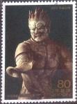 Stamps of the world : Japan :  Scott#3220j intercambio, 0,90 usd, 80 yen 2010