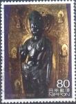 Stamps Japan -  Scott#3220h intercambio, 0,90 usd, 80 yen 2010