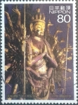 Stamps of the world : Japan :  Scott#3220g intercambio, 0,90 usd, 80 yen 2010