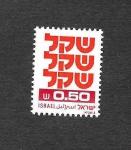 Stamps Israel -  Signos