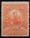 Stamps : America : Peru :  PERU_SCOTT 158.02 $2.5