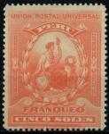 Stamps : America : Peru :  PERU_SCOTT 158.03 $2.5