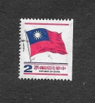 Sellos de Asia - Taiwán -  2125 - Bandera de Taiwán