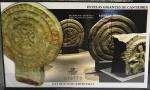 Stamps of the world : Spain :  Edificio ****\17