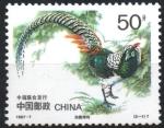 Stamps China -  FAISÁN  DE  COBRE  CHINO