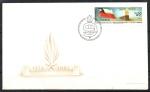 Stamps : America : Chile :  9th  ANIVERSARIO  DE  LA  LIBERACIÓN  NACIONAL