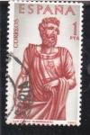 Stamps Spain -  SAN PEDRO-Berruguete (32)