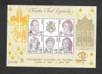 Sellos de Europa - España -  Edifil SH 2854- Familia Real Española
