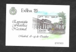 Sellos del Mundo : Europa : España : HB Edif SH 2814 - Exposición Filatelica Nacional