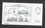 Sellos del Mundo : Europa : España : HB Edif SH 2916 - Exposición Filatelica Nacional de España y América