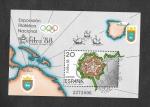 Sellos del Mundo : Europa : España : HB Edif SH 2956 - Exposición Filatelia Nacional