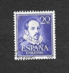 Stamps : Europe : Spain :  Edf 1074 - Ruiz de Alarcón