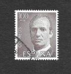 Sellos del Mundo : Europa : España : Edf 2605 - S.M. Don Juan Carlos I