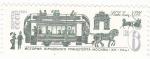 sellos de Europa - Rusia -  4867 - Transporte moscovita