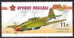 Stamps Russia -  7217 - Avión militar de defensa