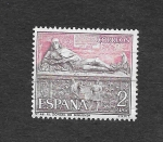 Stamps : Europe : Spain :  Edf 1878 - Serie Turística
