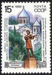Stamps Russia -  GEORGIA- Reserva de la ciudad-museo de Mtskheta