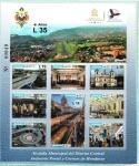 Stamps : America : Honduras :  ALCALDIA  MUNICIPAL  DEL  DISTRITO  CENTRAL
